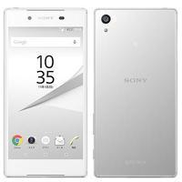 SoftBank Xperia Z5 501SO White画像