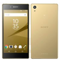 SoftBank Xperia Z5 501SO Gold画像